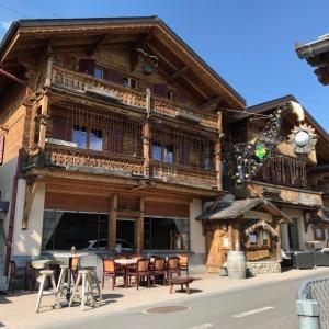 Leysin,Rue du Village 8,Vaud,Chalet,1085